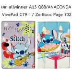 เคสแท็บเล็ต 7 นิ้ว Q88 / Anaconda / VivePad C79 II / Ze-Booc Page 702