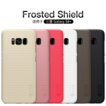 NILLKIN เคส Samsung Galaxy S8 Plus รุ่น Frosted Shield แท้ !!