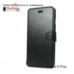 เคส iPhone 6 Plus รุ่น HOCO Crystal series