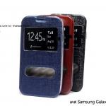 เคส Samsung Galaxy ACE 4 รุ่น 2 ช่อง รูดรับสาย