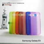 TPU ครอบหลัง Samsung Galaxy E5