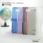 TPU ครอบหลัง Samsung Galaxy Alpha
