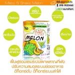 Mabo S Shake Melon ขาวกระจ่างใส ผอมเพรียว ไร้พุง ปลีก 80 บาท/ ส่ง 55 บาท