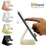 Universal Aluminum Stand ขาตั้ง iPad แท็บเล็ต มือถือ