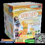 Sliming diet Raspberry Plus+ น้ำผลไม้รสส้ม