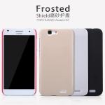 เคสมือถือ Huawei Ascend G7 Frosted Shild case NILLKIN แท้ !!