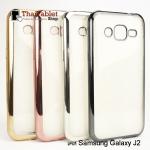 TPU ครอบหลังขอบสี Samsung Galaxy J2