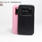 เคส Samsung Grand 2 รุ่น 2 ช่อง Kailai Xing Series