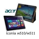 เคส Acer iconia W510/W511