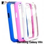 เคสครอบหลังขอบสี Samsung Galaxy Win I8552