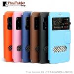 เคส True Lenovo 4G LTE 5.0 (A6000 / A6010) รุ่น 2 ช่อง รูดรับสาย