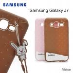 เคสครอบหลังซิลิโคน fabitoo Samsung Galaxy J7 J700