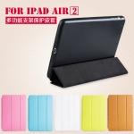 Case For Apple iPad Air 2 Smart Slim Case ขายดี ในต่างประเทศ สำเนา