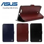 เคส Asus FonePad ME371 รุ่น Leather Smart Case