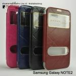 เคส Samsung Galaxy Note 2 รุ่น BOW Series 2ช่องรูดรับสาย