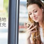 WUW แท่นชาร์จ Power Bank มือถือ Samsung Galaxy 2200 mAh ประกัน 1 ปี