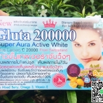 Gluta 200,000 + Plus Lemon C 20,000