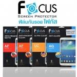 "- Focus:ฟิล์มกันรอย Samsung Galaxy Tab A 8.0"""