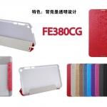 เคส Asus Fonepad FE380CG รุ่น Luxury Case หลังใส