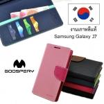 เคส Samsung Galaxy A7 (2016) รุ่น Goospery Mercury งานเกาหลีแท้ 100%
