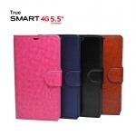 เคส True SMART 4G 5.5 Enterprise รุ่น Leather TPU Case