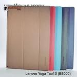 Case Lenovo YOGA 10 (B8000 / B8080) รุ่น New Ultra Slim Thin