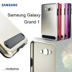 เคสครอบหลัง Samsung Galaxy Grand 1 รุ่น New Motomo