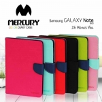 Case for Samsung Galaxy Note 8 (N5100) Goospery MERCURY Series งานเกาหลีของแท้ !!