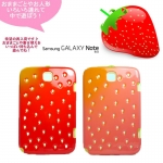 Silicon Case For Samsung Galaxy Note 8.0 N5100 N5110 ลาย สตอเบอรี่
