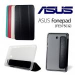 Case Asus Fonepad 7 (FE375CG) รุ่น Platinum 2014 New Model