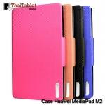 เคส Huawei MediaPad M2 รุ่น Luxury Leather Case By Happy