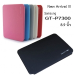 เคส Samsung Galaxy Tab 8.9 รุ่น Book Cover Slim New Arrival !!!!!