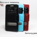 เคส Samsung Galaxy A5 รุ่น 2 ช่อง รูดรับสาย