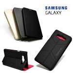 เคส Samsung Galaxy J2 รุ่น Soft Tech