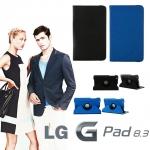 เคส LG G Pad 8.3 inch tablet V500 รุ่น Rotary หมุนได้ 360