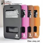 เคส Dtac Joey Jet 4.0 (Blade Q3) รุ่น 2 ช่อง รูดรับสาย งานเกรด A