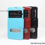เคส Samsung Galaxy A3 รุ่น 2 ช่อง รูดรับสาย