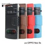 เคส OPPO Joy 5 รุ่น 2 ช่อง รูดรับสาย