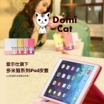 เคส Samsung Galaxy TAB A 9.7 นิ้ว T555 รุ่น Domi Cat 3D