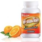 Z-Plex ซีส์ เพล็กซ์ FoodMatrix วิตามินซี Vitamin C จากงานวิจัยรางวัลโนเบล หน้าใส ไร้สิว สร้างคอลลาเจน ป้องกันหวัด ภูมิแพ้