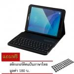 เคสคีย์บอร์ด บลูทูธ ไร้สาย Samsung Galaxy Tab S3 9.7