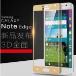 - ฟิล์มกระจกนิรภัย ขอบสีทอง For Samsung Galaxy Note Edge