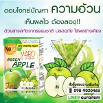 Mabo S Shake Green Apple ขาวกระจ่างใส ผอมเพรียว ไร้พุง ปลีก 80 บาท/ ส่ง 55 บาท