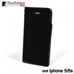 เคส iPhone 5/5s รุ่น Joolzz E-Element