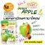 Mabo S Shake Green Apple ขาวกระจ่างใส ผอมเพรียว ไร้พุง ปลีก 80 บาท/ ส่ง 55 บาท thumbnail 6