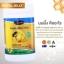 Royal jelly Auswelllife นมผึ้งเข้มข้น2,180มิลลิกรัม thumbnail 2