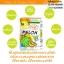 Mabo S Shake Melon เรื่องขับถ่ายสำคัญนะ อย่ามองข้าม ปลีก 80 บาท/ ส่ง 55 บาท thumbnail 1