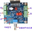 Bluetooth Audio Module (KRC-86B) + 50W Amplifier (TDA7379) + Heatsink thumbnail 3
