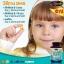 DHA Auswelllife อาหารเสริม บำรุงสมอง Smart Algal DHA 110.25 mg. 60 แคปซูล thumbnail 10