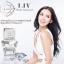 LIV white diamond ครีมเพชร จาก วิกกี้ สุนิสา เจทท์ thumbnail 2